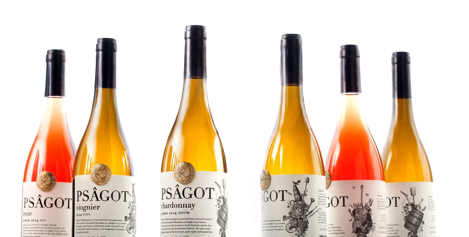 Psagot White « DA COLONY – Creative Design & Brand Strategy